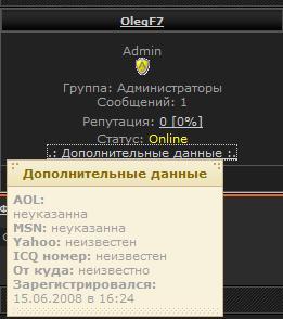 Скрипт поисковые боты для форума для ucoz